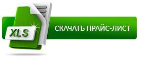 price_button.jpg